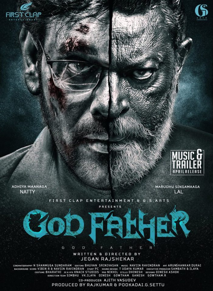 God Father TamilRockers