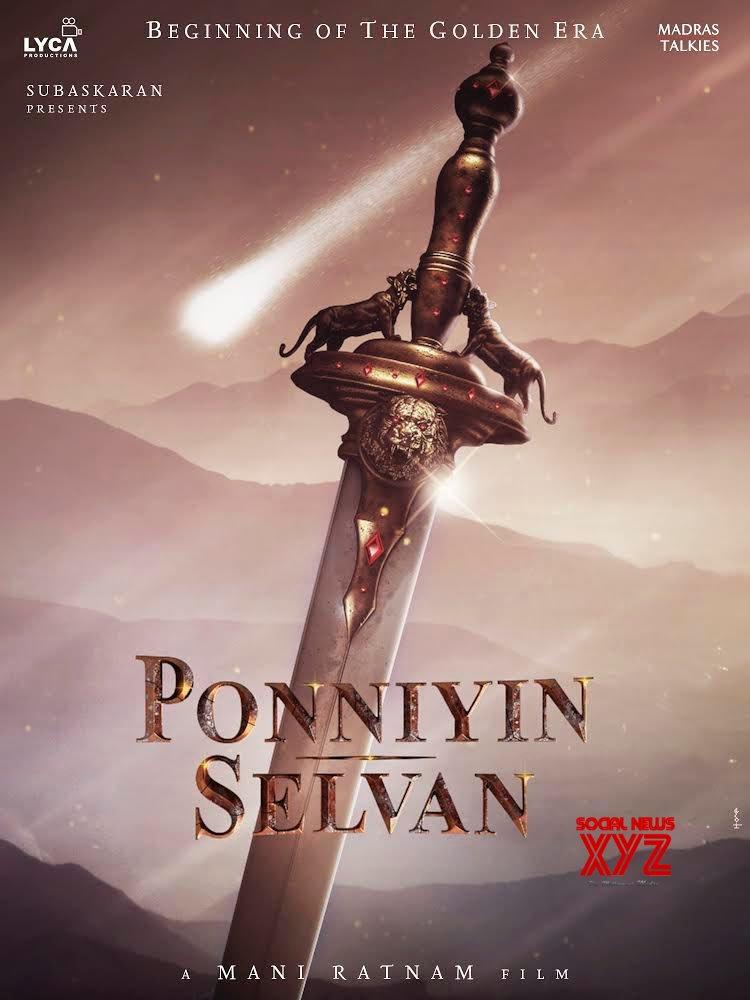 Ponniyin Selvan TamilRockers