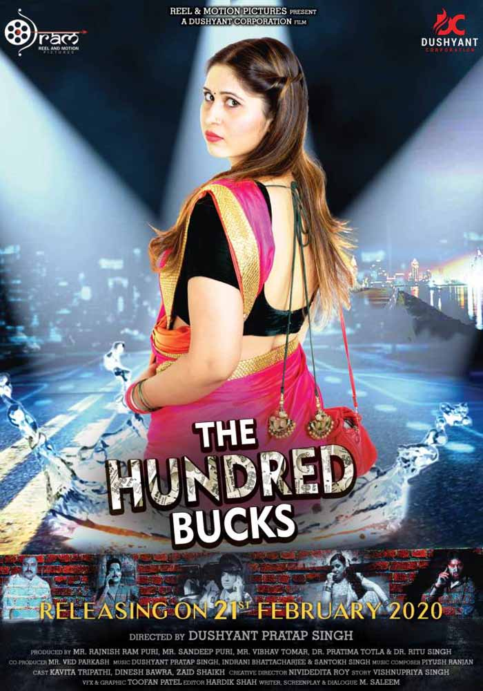 The Hundred Bucks Tamil Dubbed TamilRockers