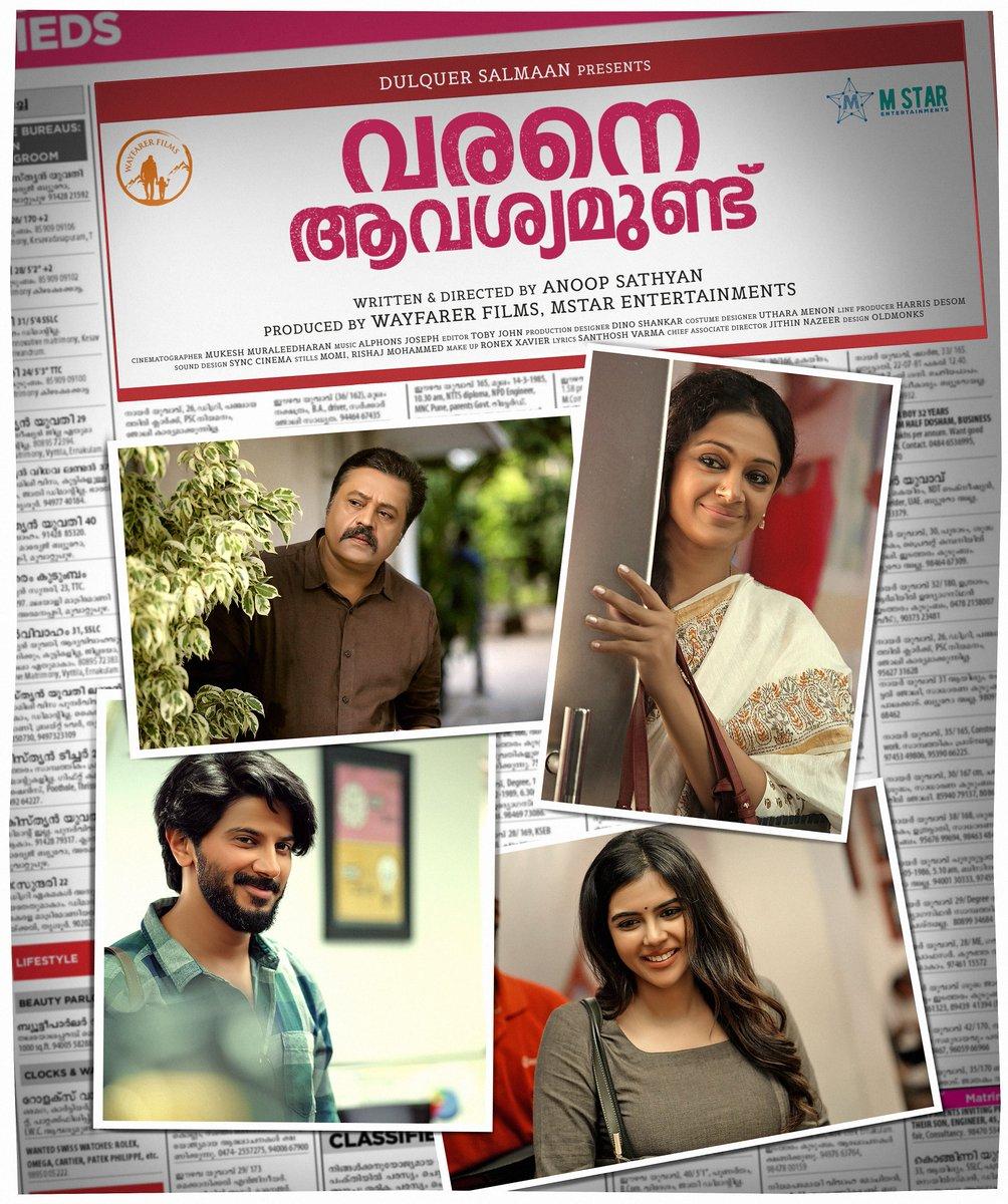 Varane Avashyamund Tamil Dubbed TamilRockers