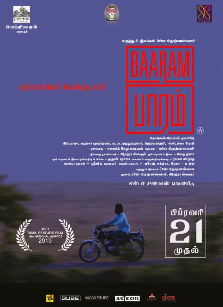 Baaram TamilRockers