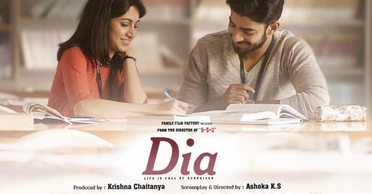 2020 tamil movies download