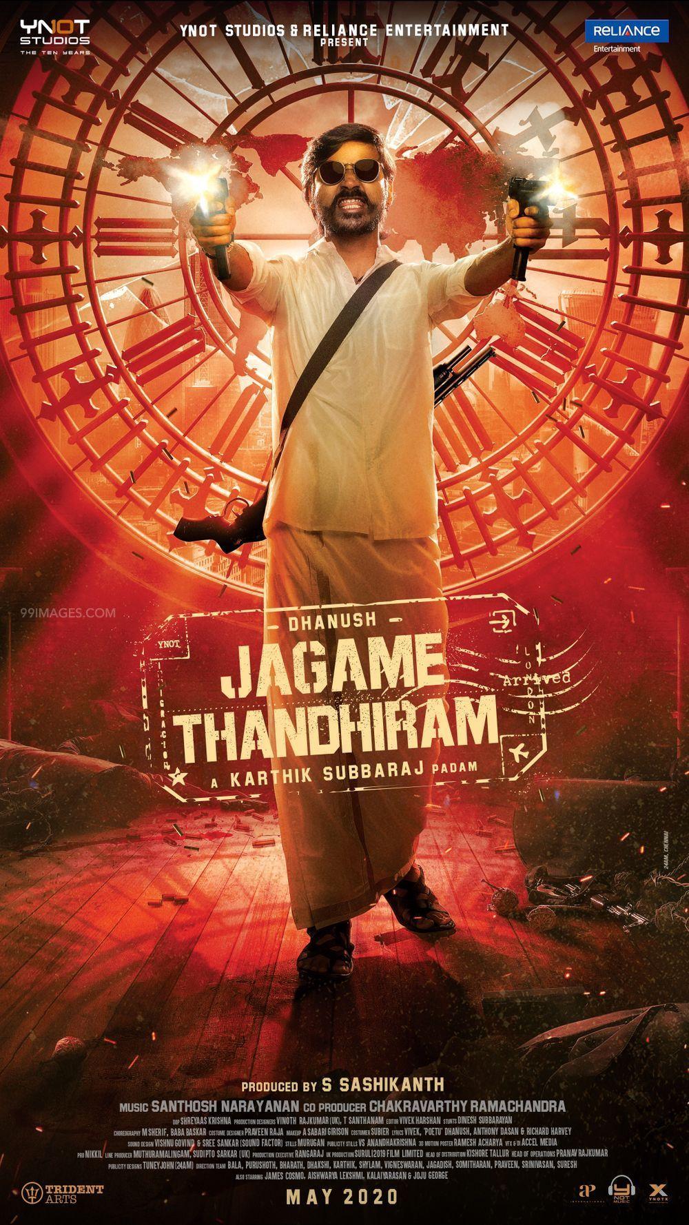 Jagame Thandhiram TamilRockers