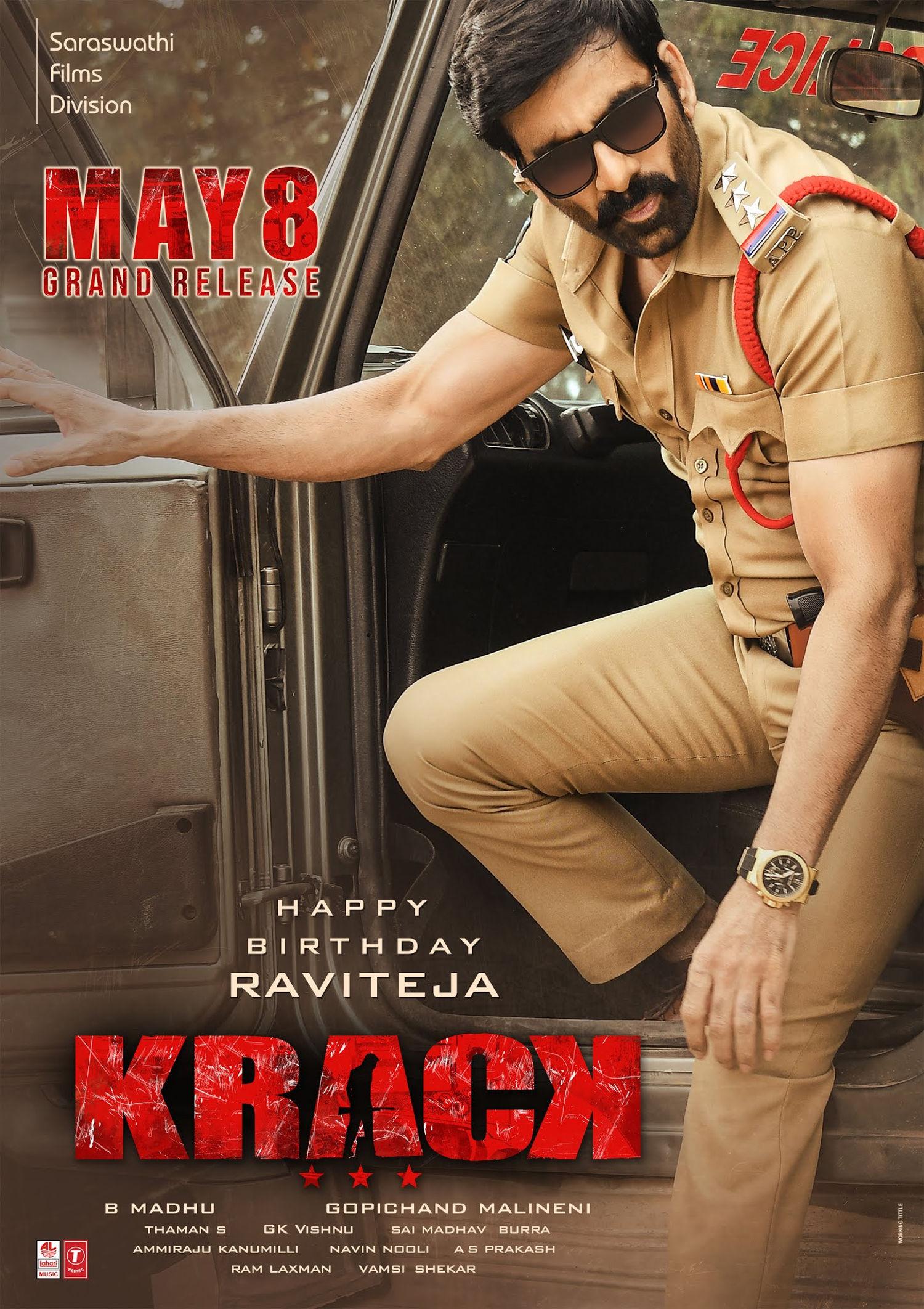 Krack Tamil Dubbed TamilRockers