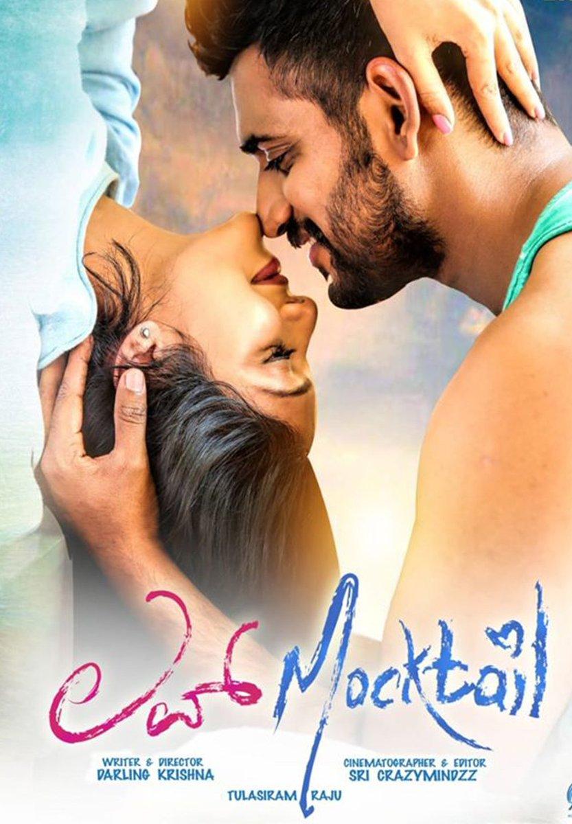 Love Mocktail Tamil Dubbed TamilRockers