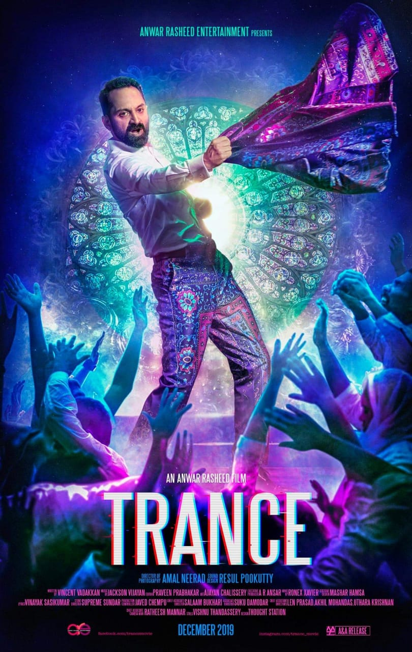 Trance Tamil Dubbed TamilRockers