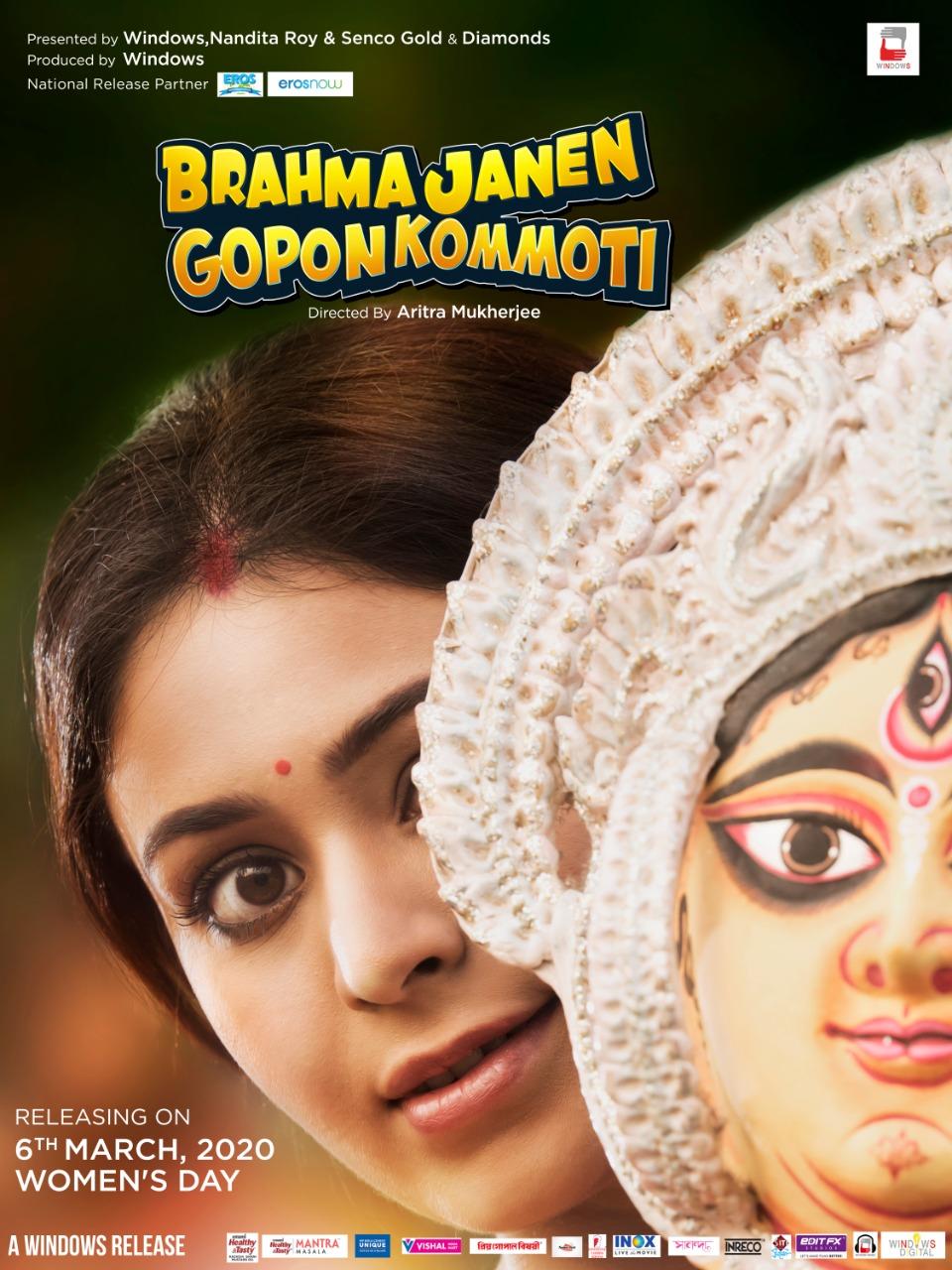 Brahma Janen Gopon Kommoti Tamil Dubbed TamilRockers