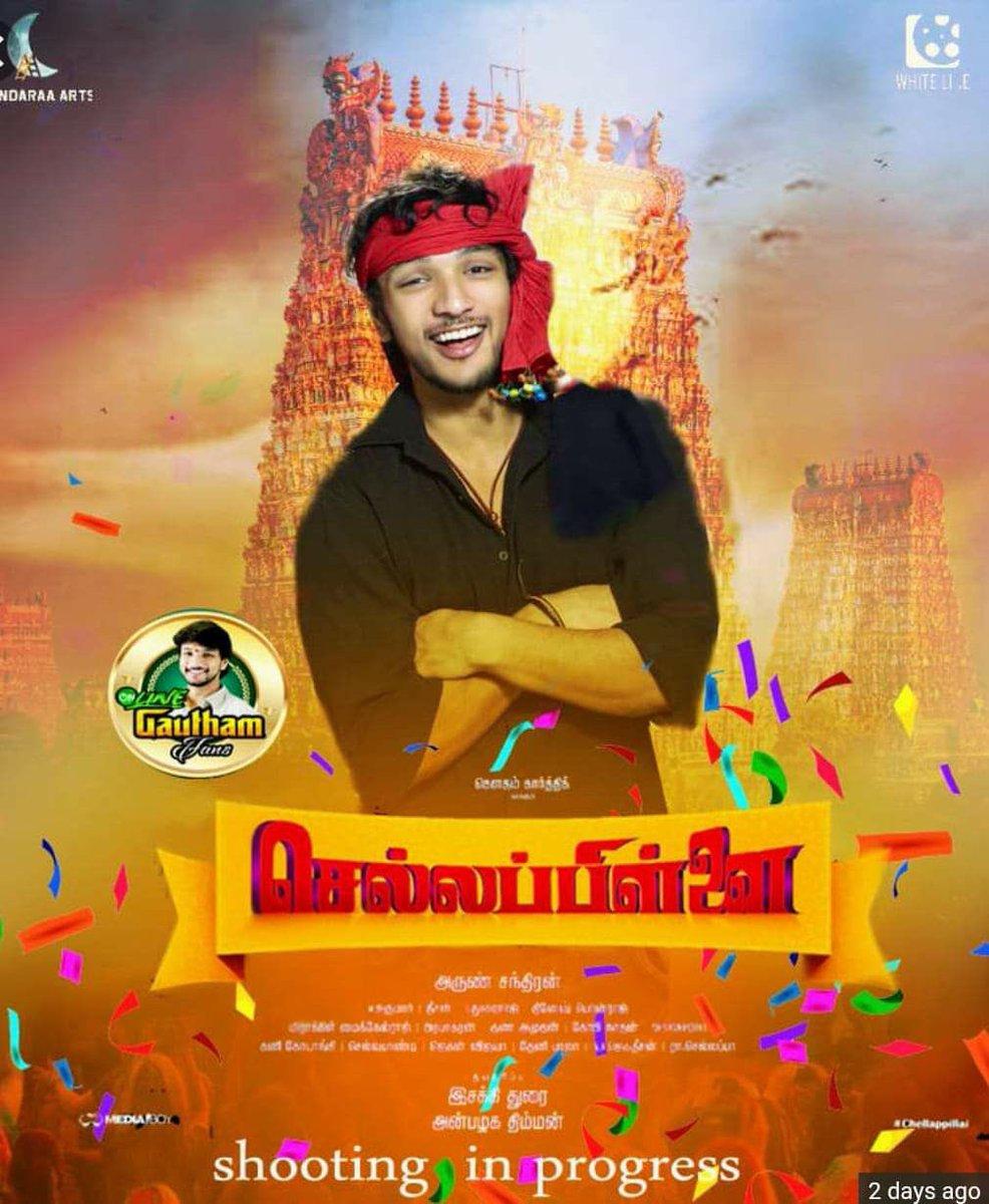 Chella Pillai TamilRockers