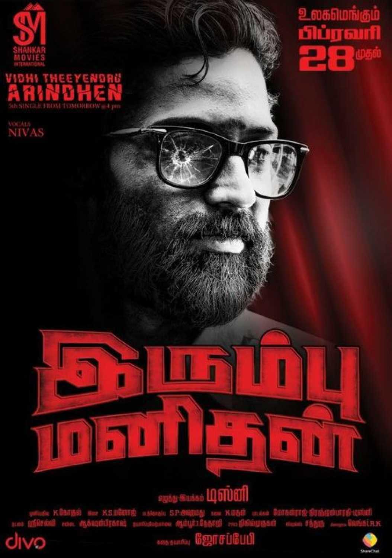 Irumbu Manithan TamilRockers