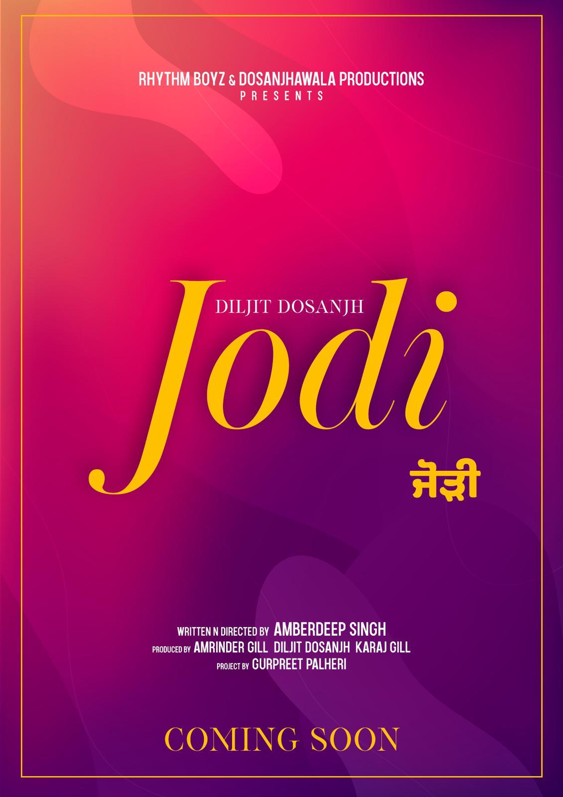 Jodi Tamil Dubbed TamilRockers