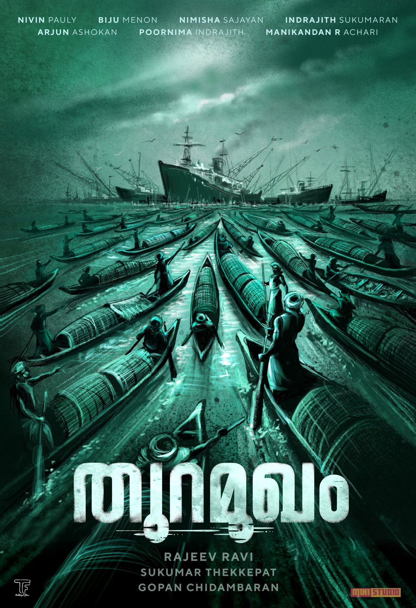 Thuramukham Tamil Dubbed TamilRockers