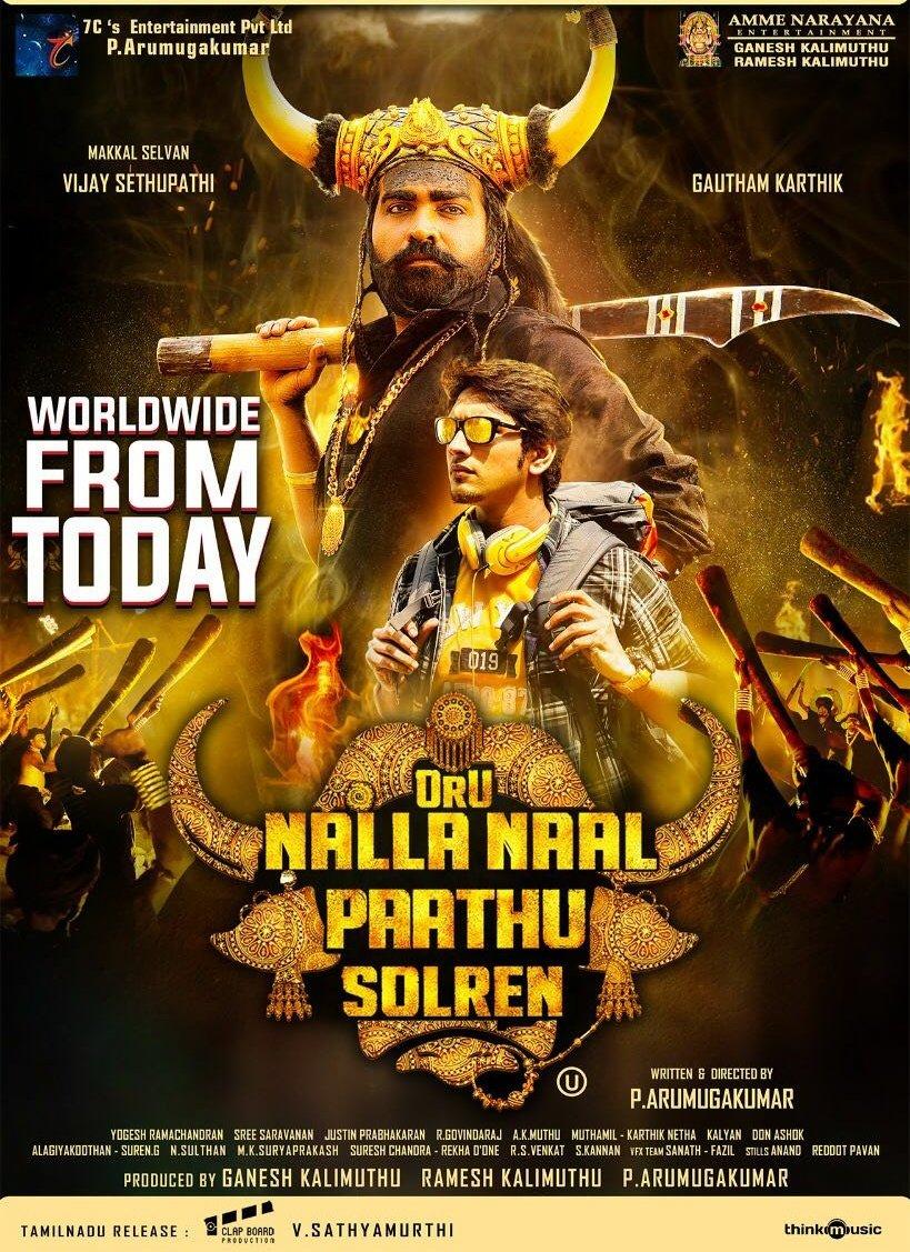 Oru Nalla Naal Paathu Solren TamilRockers