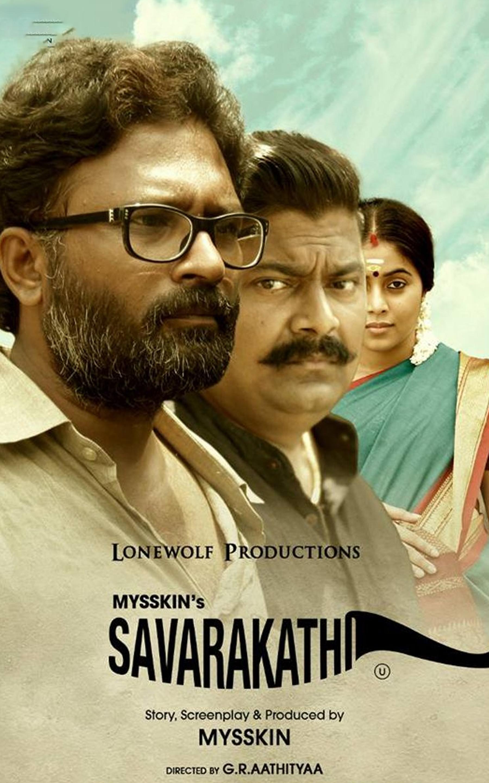 Savarakathi TamilRockers