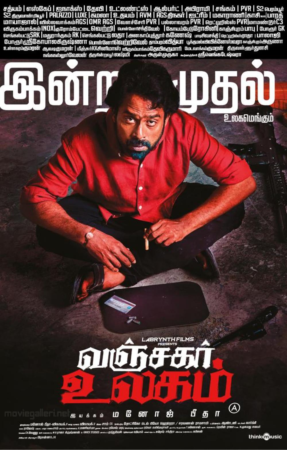 Vanjagar Ulagam TamilRockers