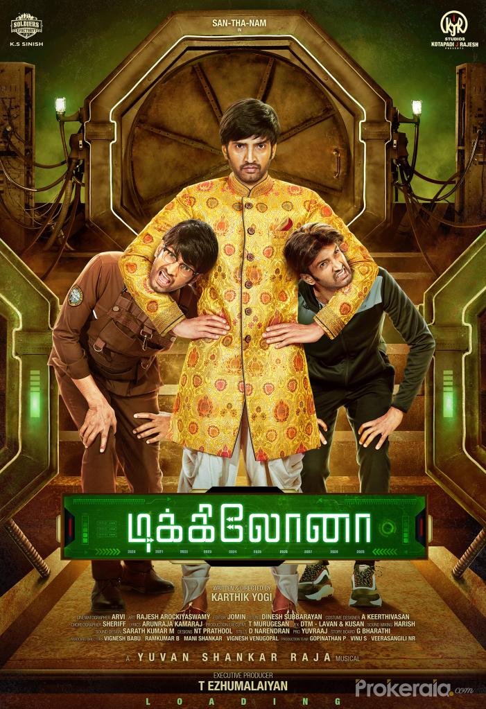 Dikkiloona TamilRockers