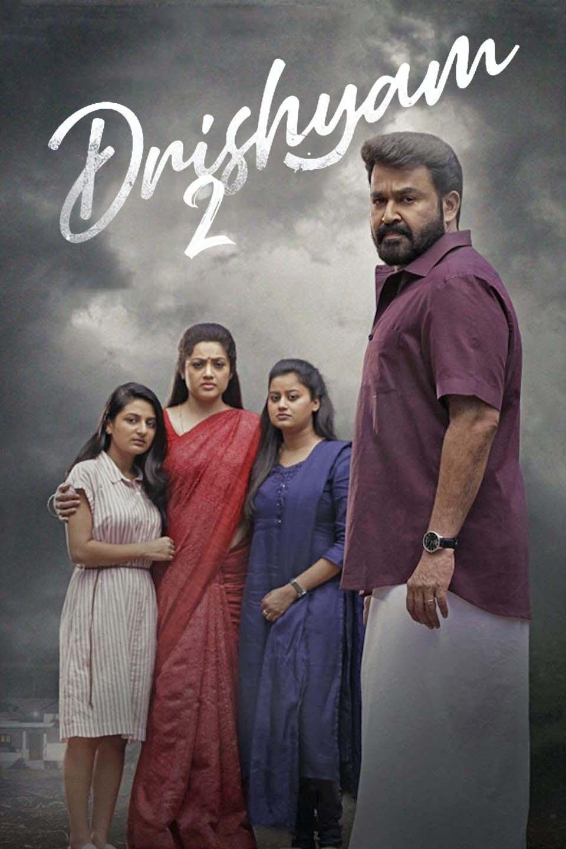 Drishyam 2 Tamil Dubbed TamilRockers