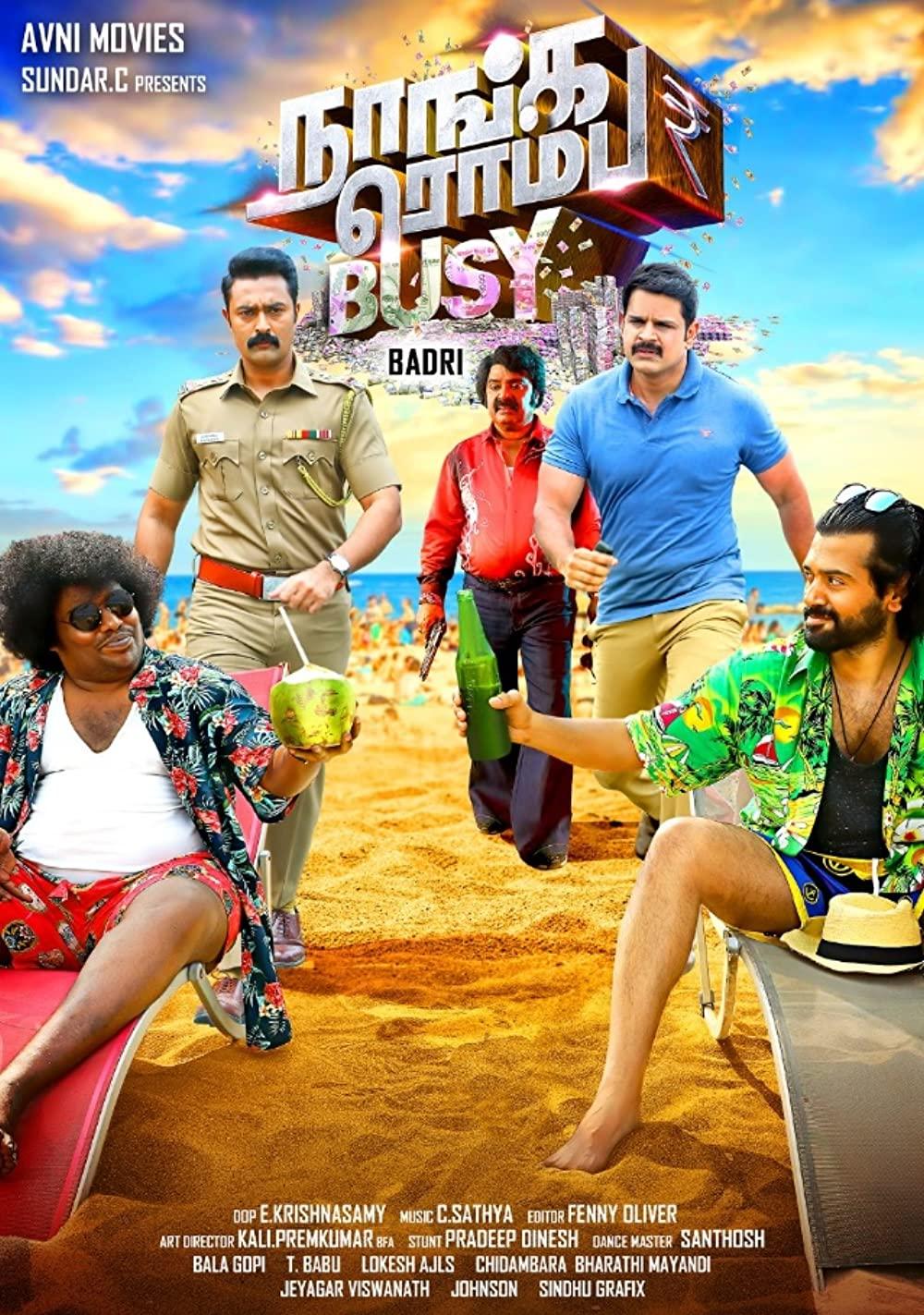 Naanga Romba Busy TamilRockers