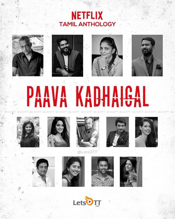 Paava Kadhaigal TamilRockers