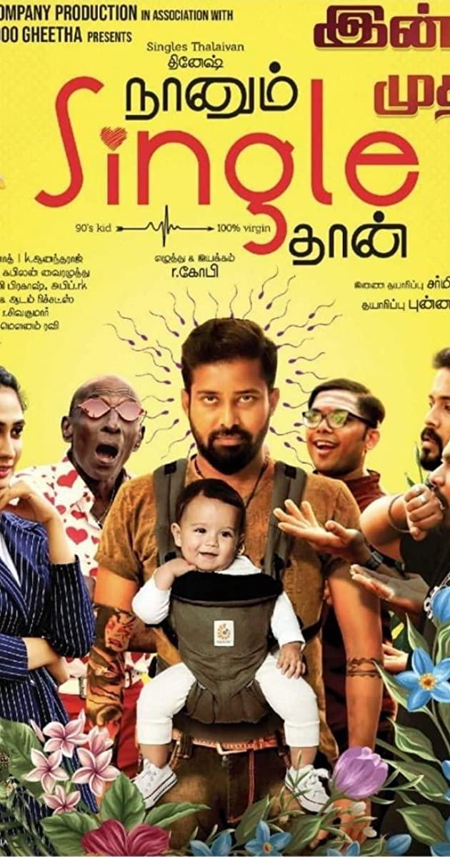 Naanum Single Thaan TamilRockers