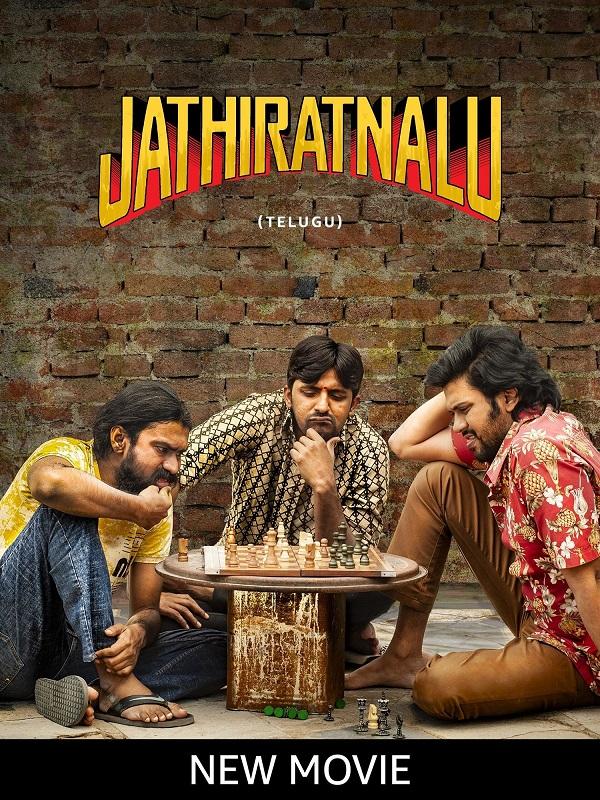 Jathi Ratnalu Tamil Dubbed TamilRockers